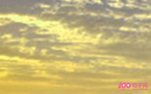【实用】美好的早安微信祝福语摘录38句